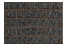 Кирпич облицовочный Antracit vulcano 0,7НФ (евро) Винербергер