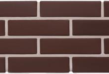Кирпич керамический лицевой пустотелый с гладкой поверхностью Евро формат КР-л-пу 0,7НФ Темный Шоколад Кирово-Чепецк